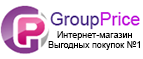 Group Price